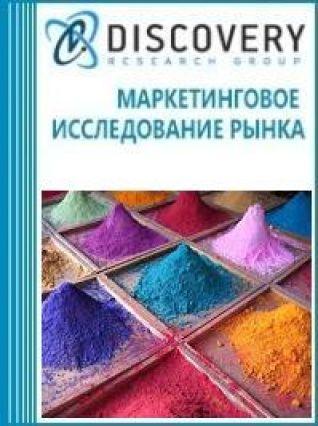 Анализ рынка портландцемента цветного в России