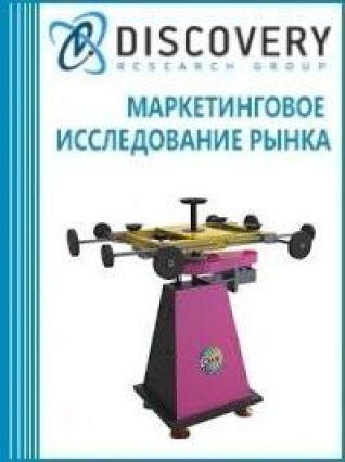 Маркетинговое исследование - Анализ рынка столов поворотных для заполнения пустот в России