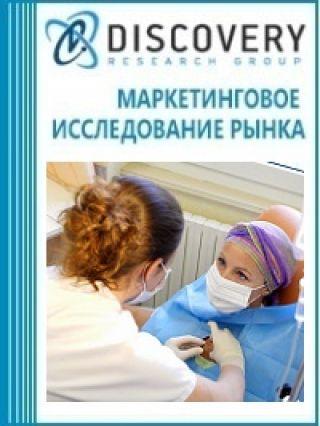 Анализ рынка препаратов для лечения онкологических заболеваний в России