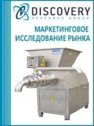 Анализ рынка пресс-сепараторов в России