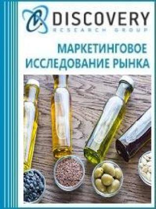 Маркетинговое исследование - Анализ рынка прессов для производства масла в России
