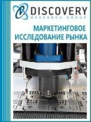 Анализ рынка прессов координатно-пробивных в России