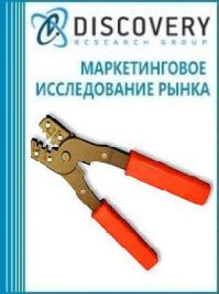 Анализ рынка прессов пневматических для обжима кабеля в России