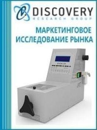 Маркетинговое исследование - Анализ рынка прессов термоинжекционных в России