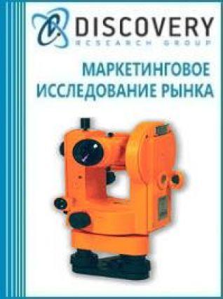 Анализ рынка приборов электронных метеорологических, океанографических, гидрологических и геофизических в России
