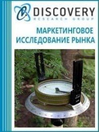 Анализ рынка приборов лесотаксационных в России