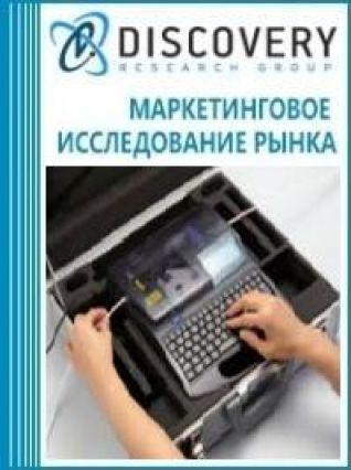 Анализ рынка принтеров для маркировки кабеля в России