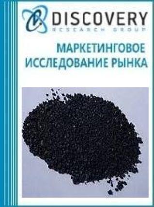 Маркетинговое исследование - Анализ рынка природного абразивного порошка в России