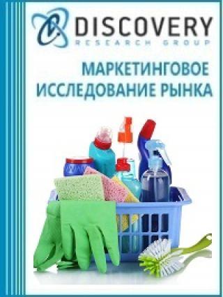 Анализ рынка продуктов для производства бытовой химии в России