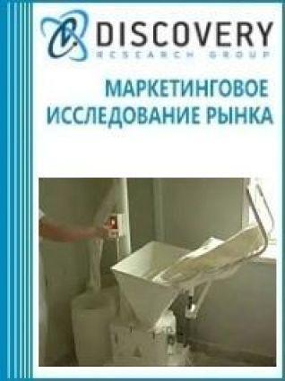 Анализ рынка просеивателей муки в России