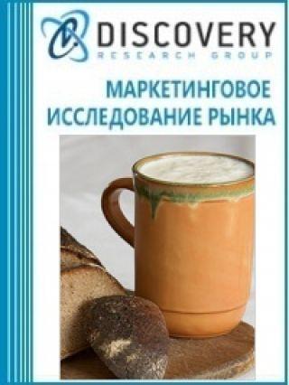 Маркетинговое исследование - Анализ рынка простокваши в России