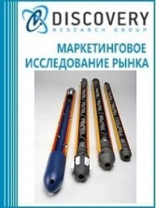 Маркетинговое исследование - Анализ рынка прострелочно-взрывных работ в России