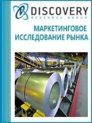 Маркетинговое исследование - Анализ рынка проволочных станов в России