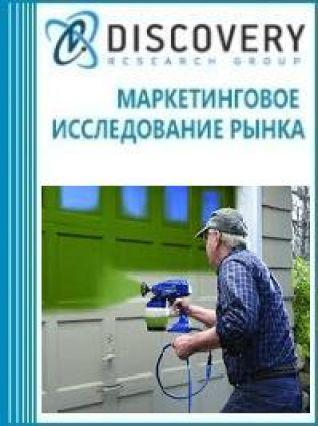 Анализ рынка пульверизаторов и аналогичных устройств в России