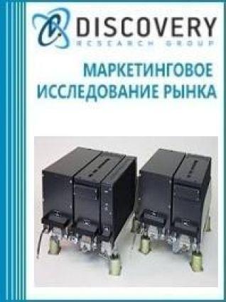 Маркетинговое исследование - Анализ рынка радиоаппаратуры в России