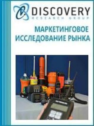 Маркетинговое исследование - Анализ рынка радионавигационной аппаратуры в России
