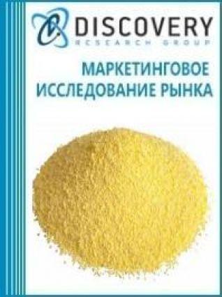 Маркетинговое исследование - Анализ рынка рафинированной серы в России
