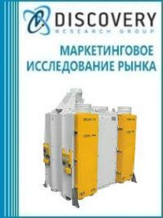 Маркетинговое исследование - Анализ рынка рассевов самобалансирующихся в России