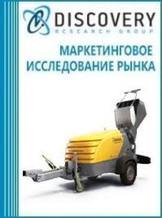 Маркетинговое исследование - Анализ рынка растворонасосов в России