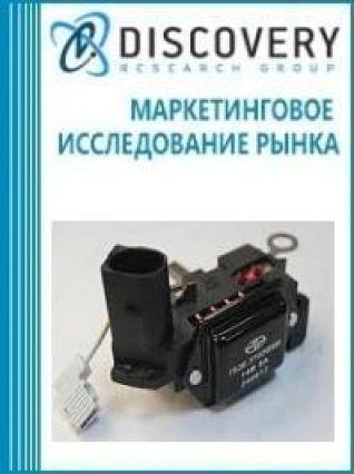 Анализ рынка реле, коммутаторов и регуляторов в России