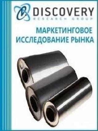 Анализ рынка резонаторов в России