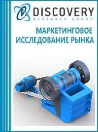 Маркетинговое исследование - Анализ рынка роторно-ножевых дробилок для древесины в России