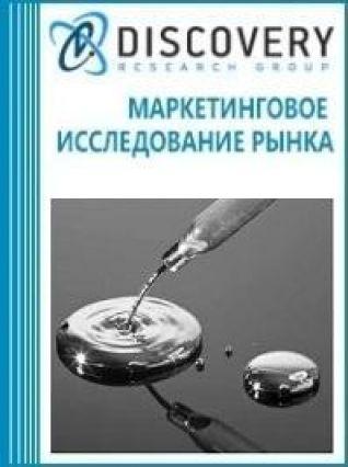 Анализ рынка ртутных струйных выпрямителей в России