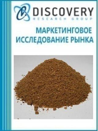Маркетинговое исследование - Анализ рынка рыбной муки в России