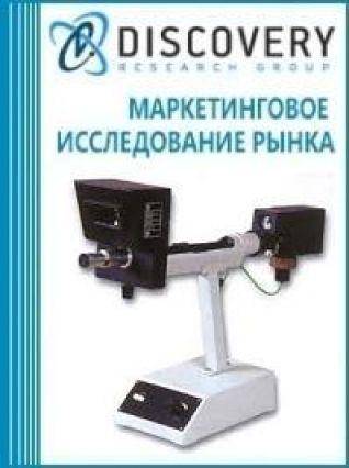 Анализ рынка сахариметров в России