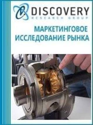 Анализ рынка самоблокирующего дифференциала на разные модели в России
