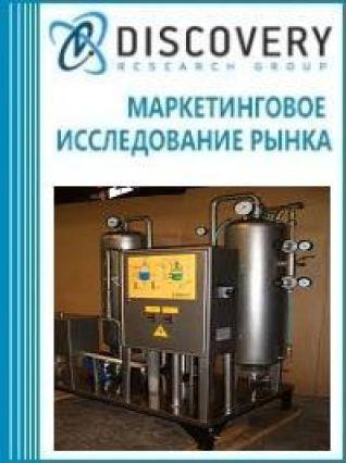 Маркетинговое исследование - Анализ рынка сатураторов и миксосатуратов в России