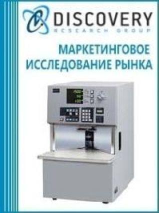 Маркетинговое исследование - Анализ рынка счетчиков листов в России
