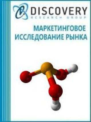 Анализ рынка селенистой кислоты в России