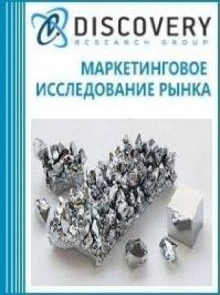 Маркетинговое исследование - Анализ рынка серебра в России