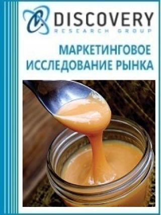 Анализ рынка сгущенных молочных продуктов в России