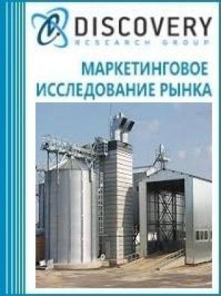 Маркетинговое исследование - Анализ рынка шахтных зерносушилок в России