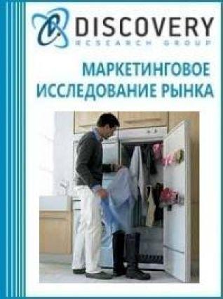 Маркетинговое исследование - Анализ рынка шкафов сушильных для прачечных в России
