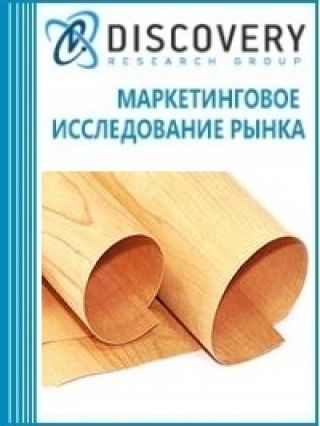Анализ рынка шпона в России