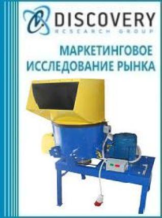 Маркетинговое исследование - Анализ рынка шредеров для поролона в России