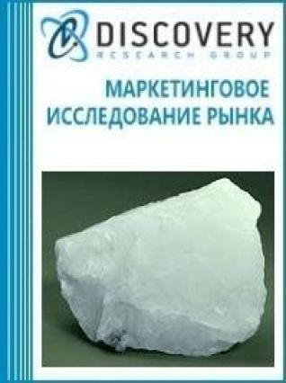 Маркетинговое исследование - Анализ рынка шухардита в России