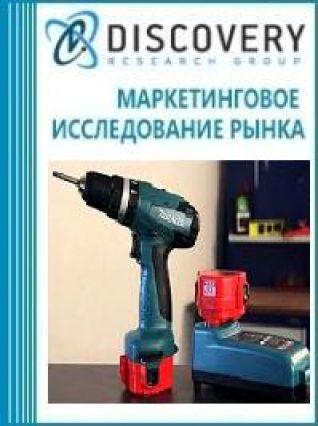 Маркетинговое исследование - Анализ рынка шуруповертов в России