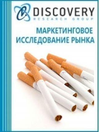 Анализ рынка сигарет в России