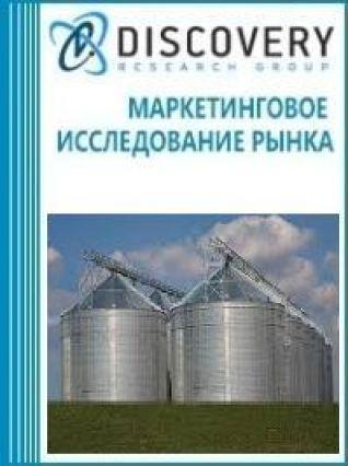 Анализ рынка силосов с плоским дном в России