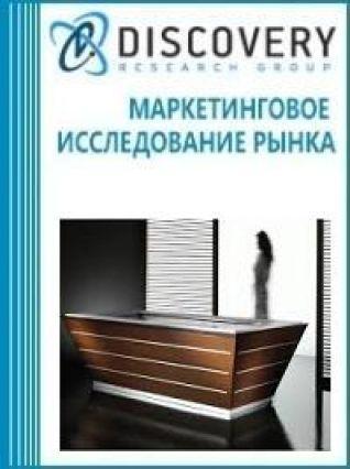 Анализ рынка систем флоатинга в России