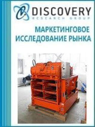 Маркетинговое исследование - Анализ рынка сит вибрационных в России
