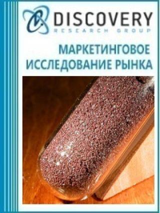 Анализ рынка соединений неметаллов с галогенами или серой в России