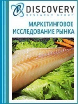 Анализ рынка соленой рыбы минтая в России