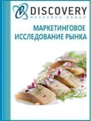 Анализ рынка соленой рыбы пикшы в России