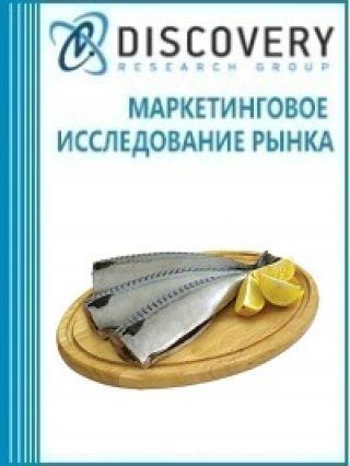 Анализ рынка соленой рыбы скумбрии в России
