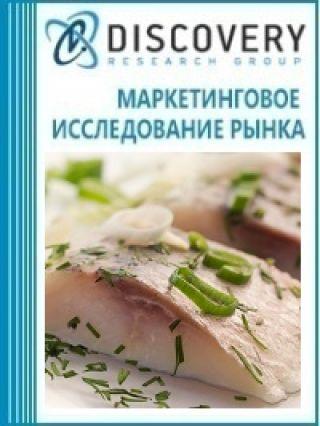 Анализ рынка соленой рыбы трески в России